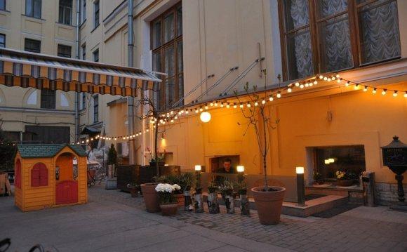 Ресторан «Тепло»
