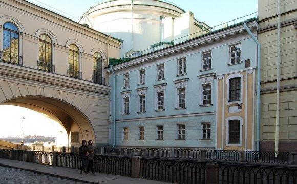 Зимний Дворец Петра I | Свод
